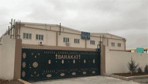 barakat_factory
