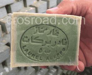 アレッポの石鹸作り方5