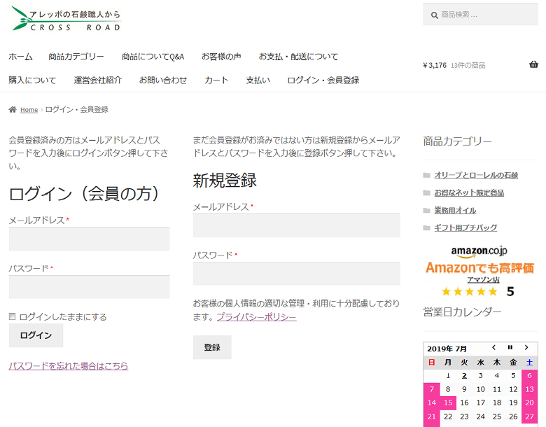 log_in01