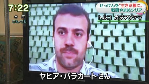 NHK2アレッポの石鹸2